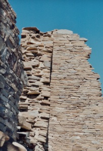 chaco hungo pavi wall close 1