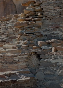 chaco hungo pavi wall close with wood beam