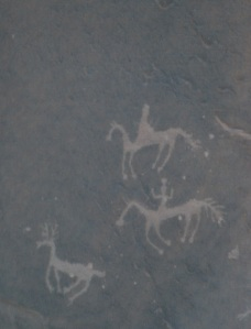 Pictographs Near Juncture Ruins